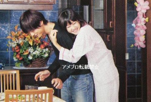 Terui e Akiko