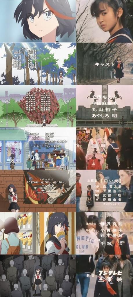 Encerramento é todo uma referência ao dorama Sukeban Deka, dos anos 80.